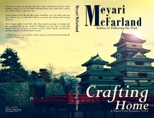 POD Crafting Home Cover 06